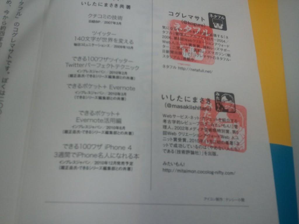 2011-02-18-2B16.59.44
