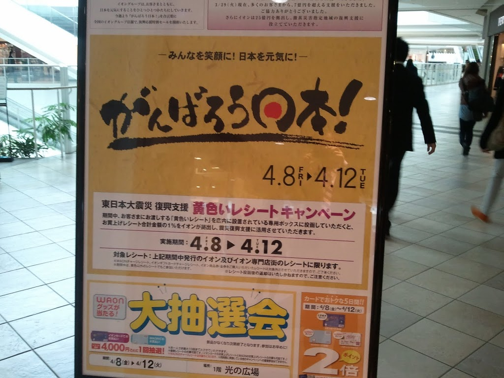 2011-04-11-12.24.17