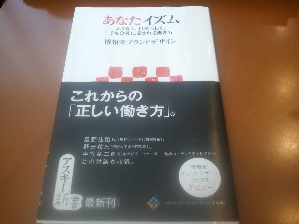2011-07-11-2B10.43.33