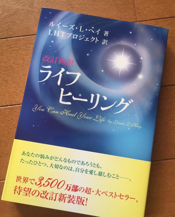 http://tokumoto.jp/wd/wp-content/uploads/2015/01/542aa9b0e51f7089008e6b3e7f26ce291-600x745.png