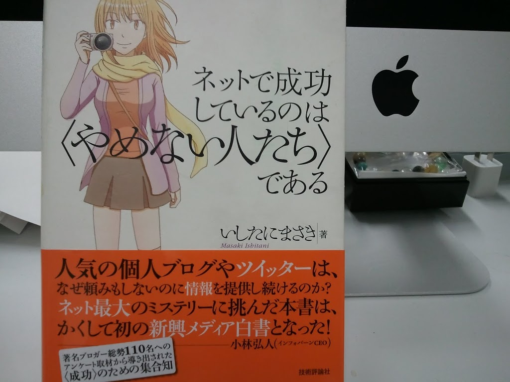 2011-03-02-2B11.00.34