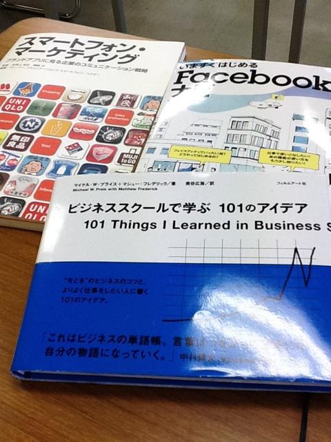 iphone_photo