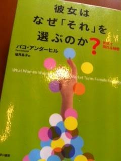 photo-252817-2529