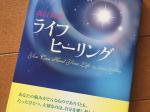 スクリーンショット 2015-01-24 13.32.27