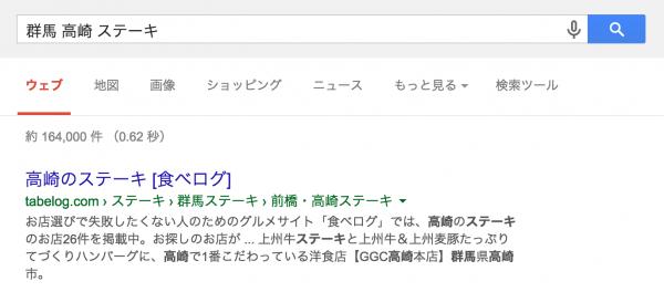 スクリーンショット 2015-01-03 10.04.26