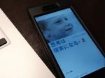 スクリーンショット 2015-01-18 5.52.14