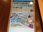 スクリーンショット 2015-02-07 17.50.06