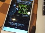 スクリーンショット 2015-02-19 9.35.54