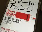 スクリーンショット 2015-02-25 7.41.24