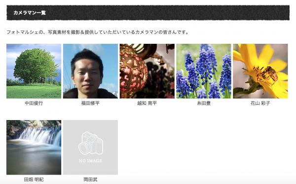 スクリーンショット 2015-03-28 12.19.54