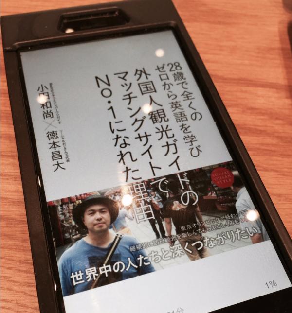 スクリーンショット 2015-03-21 12.49.13