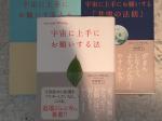 スクリーンショット 2015-03-07 9.59.47