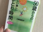 スクリーンショット 2015-03-13 8.58.20