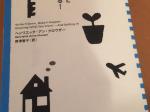 スクリーンショット 2015-04-28 22.19.21