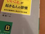 スクリーンショット 2015-04-28 22.19.52