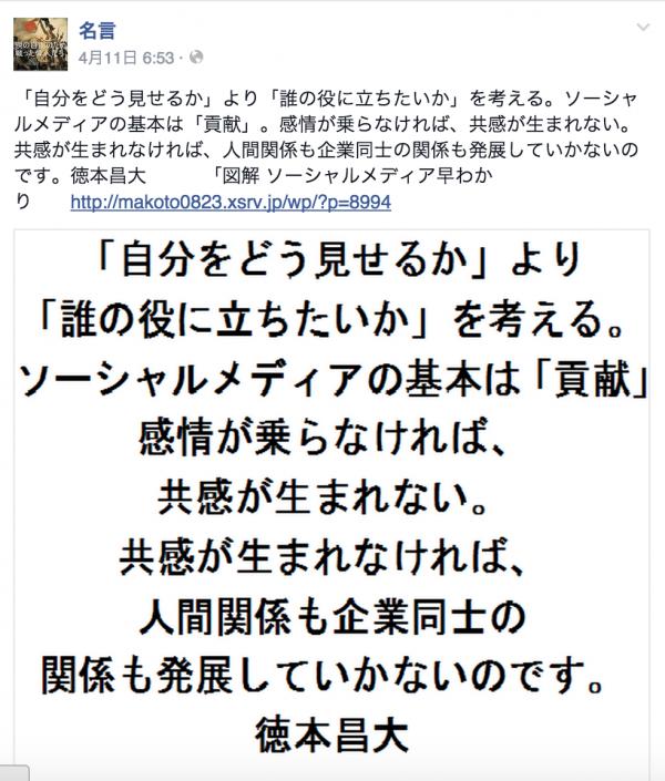 スクリーンショット 2015-04-22 9.22.01