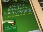 スクリーンショット 2015-04-20 16.48.56