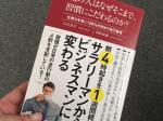 スクリーンショット 2015-04-14 12.39.09