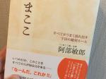スクリーンショット 2015-05-03 20.28.18