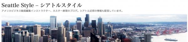 スクリーンショット 2015-05-27 8.36.24