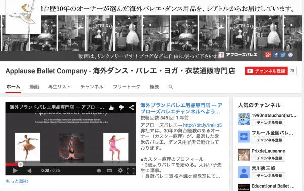 スクリーンショット 2015-06-20 7.53.25