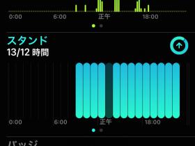 スクリーンショット 2015-06-01 9.31.27