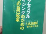 スクリーンショット 2015-06-28 19.58.55