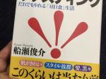 スクリーンショット 2015-06-16 13.02.31