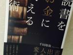 スクリーンショット 2015-07-01 7.15.57
