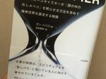 スクリーンショット 2015-07-10 10.50.16