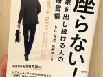 スクリーンショット 2015-08-04 6.53.13