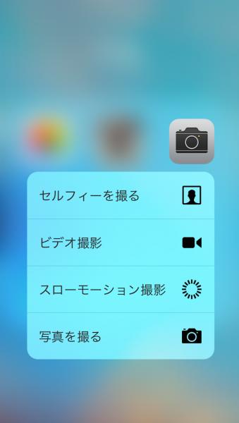 スクリーンショット 2015-09-26 12.24.14