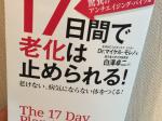 スクリーンショット 2015-09-06 18.41.23